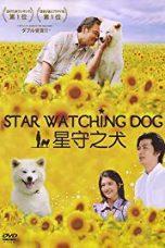 Nonton Film Star Watching Dog (2011) Terbaru