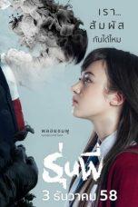 Nonton Film Senior (2015) Terbaru