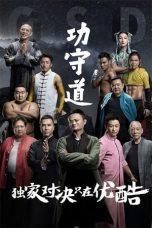 Nonton Film Gong Shou Dao (2017) Terbaru