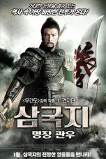 Nonton Film The Lost Bladesman (2011) Terbaru