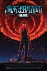 Nonton Film Blame! (2017) Terbaru