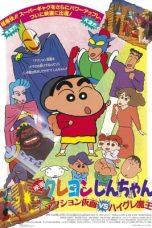 Nonton Film Crayon Shin-chan: Action Mask vs. Leotard Devil (1993) Terbaru