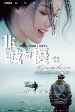 Nonton Film If You Are the One (2008) Terbaru