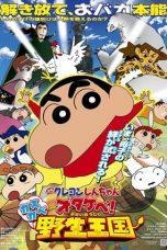 Nonton Film Crayon Shin-chan: Roar! Kasukabe Animal Kingdom (2009) Terbaru