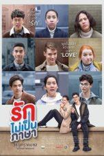 Nonton Film London Sweeties (2019) Terbaru