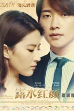Nonton Film For Love or Money (2014) Terbaru