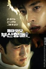 Nonton Film Brothers in Heaven (2017) Terbaru