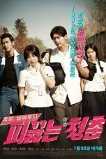 Nonton Film Hot Young Bloods (2014) Terbaru