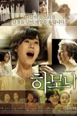 Nonton Film Harmony (2010) Terbaru