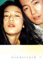 Nonton Film Windstruck (2004) Terbaru
