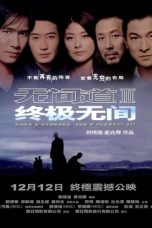 Nonton Film Infernal Affairs III (2003) Terbaru