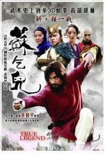 Nonton Film Fist of the Red Dragon (1993) Terbaru