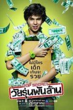 Nonton Film The Billionaire (2011) Terbaru