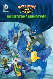 Nonton Film Batman Unlimited: Monster Mayhem (2015) Terbaru