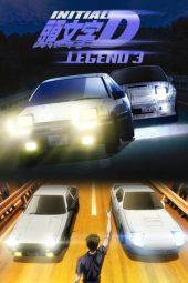 Nonton Film New Initial D the Movie – Legend 3: Dream (2016) Terbaru