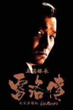 Nonton Film Lee Rock II (1991) Terbaru