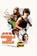 Nonton Film Wheels on Meals (1984) Terbaru
