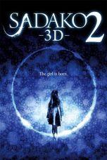 Nonton Film Sadako 3D 2 (2013) Terbaru