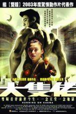 Nonton Film Running on Karma (2003) Terbaru