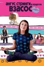 Nonton Film Angus, Thongs and Perfect Snogging (2008) Terbaru