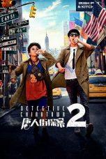 Nonton Film Detective Chinatown 2 (2018) Terbaru