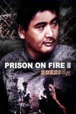 Nonton Film Prison on Fire II (1991) Terbaru