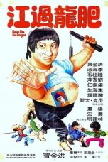 Nonton Film Enter the Fat Dragon (1978) Terbaru