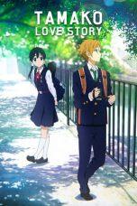 Nonton Film Tamako Love Story (2014) Terbaru