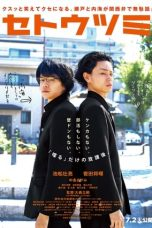 Nonton Film Seto and Utsumi (2016) Terbaru