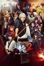Nonton Film Gintama 2: Rules Are Made To Be Broken (2018) Terbaru