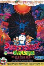 Nonton Film Doraemon: Nobita's Great Adventure Into the Underworld (1984) Terbaru