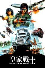Nonton Film In The Line of Duty: Royal Warriors (1986) Terbaru