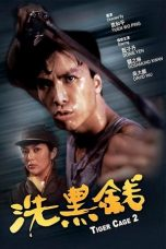 Nonton Film Tiger Cage II (1990) Terbaru