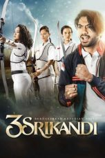Nonton Film 3 Srikandi (2016) Terbaru
