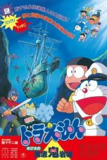 Nonton Film Doraemon: Nobita and the Castle of the Undersea Devil (1983) Terbaru