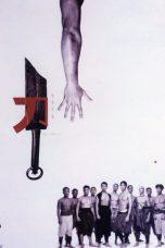 Nonton Film The Blade (1995) Terbaru