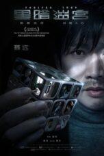 Nonton Film Endless Loop (2018) Terbaru