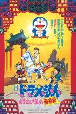 Nonton Film Doraemon: The Record of Nobita's Parallel Journey to the West (1988) Terbaru