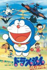 Nonton Film Doraemon: Nobita's Dinosaur (1980) Terbaru
