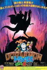 Nonton Film Doraemon: Nobita and the Knights of Dinosaurs (1987) Terbaru