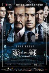 Nonton Film Cold War (2012) Terbaru