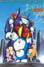 Nonton Film Doraemon: Nobita and the Steel Troops (1986) Terbaru