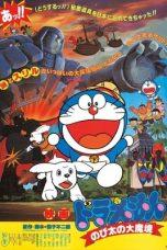 Nonton Film Doraemon: Nobita and the Haunts of Evil (1982) Terbaru