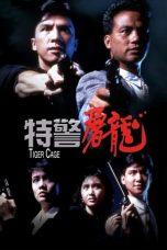 Nonton Film Tiger Cage (1988) Terbaru