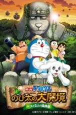 Nonton Film Doraemon: New Nobita's Great Demon Peko and the Exploration Party of Five (2014) Terbaru