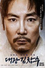 Nonton Film Man of Will (2017) Terbaru