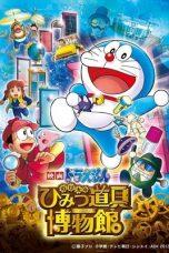 Nonton Film Doraemon: Nobita's Secret Gadget Museum (2013) Terbaru