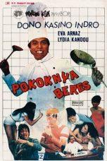 Nonton Film Warkop DKI: Pokoknya Beres (1983) Terbaru