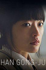 Nonton Film Han Gong-Ju (2013) Terbaru