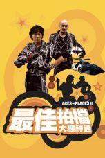 Nonton Film Aces Go Places II (1983) Terbaru
